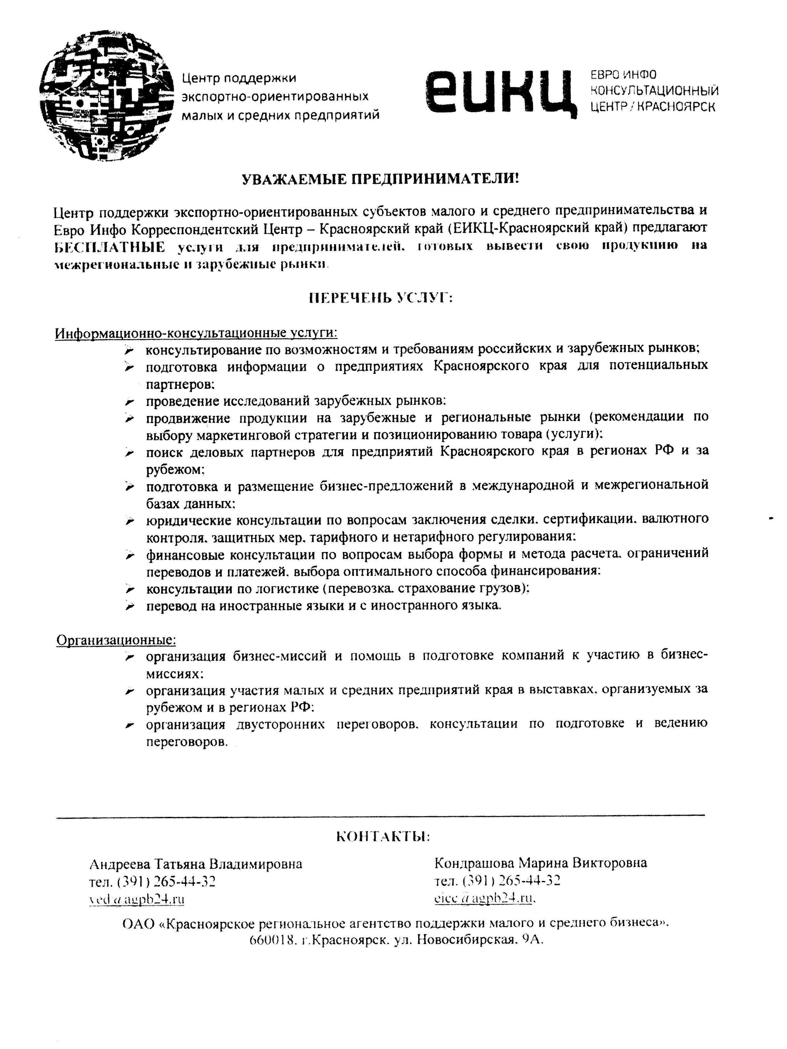 бланк заявления о закрытии банковского счета в пфр 2013
